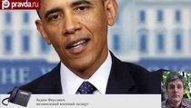 Обама не осмелится на наземную операцию в Сирии
