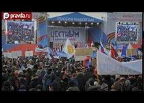 100 секунд: Митинг 23 февраля. Венедиктов