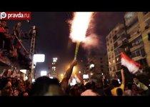 Египет против президента
