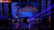В Москве наградили героев России и Донбасса
