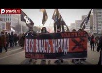 Оппозиция устроит шествие в разгар Масленицы