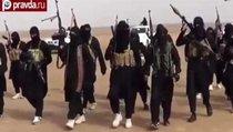 ИГИЛ казнит женщин за колдовство