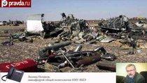 "Крушение ""Airbus 321"" - ""предупреждение"" от ""Исламского государства"""