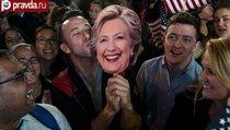 Реванш: Хиллари Клинтон поведет Калифорнию к независимости?