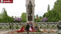 Исторический суицид: Польша избавляется от истории СССР
