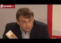 """""""Россия платит дань в бюджет США"""""""