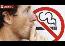"""Госдума """"убивает"""" курение"""