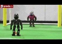 Роботы заменят футболистов?