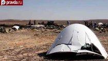 """Бомбу в """"Airbus 321""""  могли заложить рядом с двигателем"""
