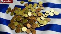 """Европейская """"тройка"""" расправляется с Грецией"""