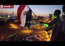 Кровавое лето Египта