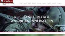 США создают свой автомат Калашникова