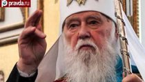 Украинский патриарх оправдал убийства людей на Донбассе