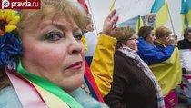 Русские не нужны Украине?