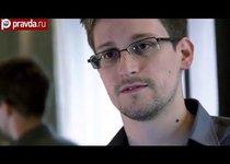 Сноуден отказался от России