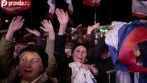 Приднестровье хочет в Россию