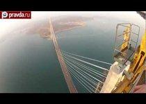 Специалисты и руферы испытали мост на остров Русский