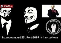 Хакеры взломали сайт Министерства юстиции США