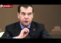 """Дмитрий Медведев получил партбилет """"Единой России"""""""
