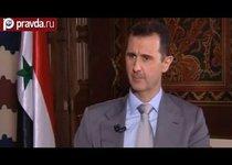 Российские спецслужбы спасают Башара Асада?