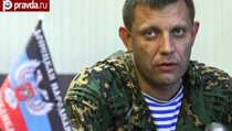 Александр Захарченко ранен в Дебальцево