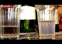 Тайны русской водки