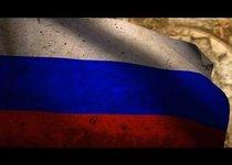 Развал России реален?