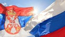 """Сербия — Европе: """"Нас с русскими 200 миллионов!"""""""