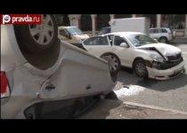 Крупная авария в центре Москвы
