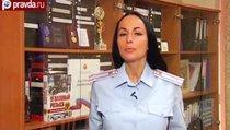 Приезжие продали в Москве фальшивого парфюма на миллионы рублей