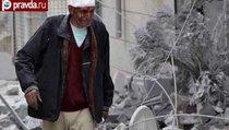 США-Сирия: изгнание