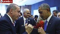 Зачем Эрдоган ездил на поклон к Обаме