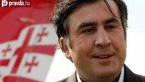 Саакашвили хочет вернуться