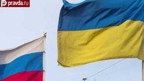 """""""На дне"""": Bloomberg оценил экономики России и Украины"""