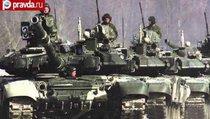Владимир Путин подписал план обороны России
