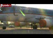 Sukhoi SuperJet был исправен