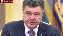 США финансируют армию Украины