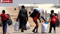 США отрекаются от сирийских беженцев
