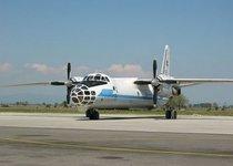 Ан-30: авария в Чехии