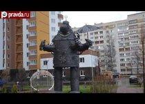Громозеку увековечили в Нижнем Новгороде