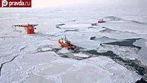 России достанутся богатства Арктики