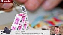 """Россия и Украина """"соревнуются"""" в падении экономик"""