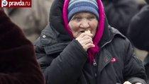 ООН: Донбасс на грани голода