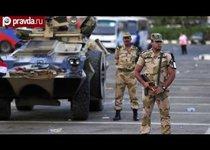 Мохаммеда Мурси ждет наказание?