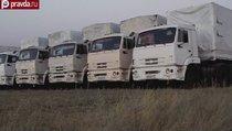 Российский гуманитарный конвой прорывается в Луганск