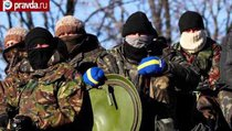Украина признала потерю Дебальцево