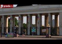 Гайд-парк в Москве