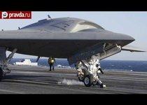 США испытали оружие будущего