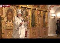 Крещение: церемония в Храме Христа Спасителя