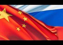 Россия и Китай: друзья, конкуренты или враги?